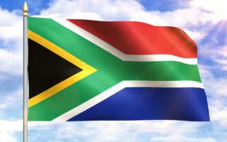 Как совершить звонок в ЮАР из России и наоборот