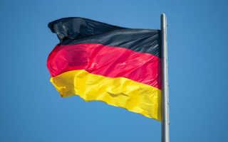 Как совершать звонки между Германией и Россией