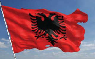 Как совершить звонок в Албанию из России и в обратном направлении