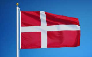 Как совершить звонок в Данию из России и в обратном направлении