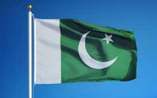 Как совершить звонок в Пакистан из России и обратно