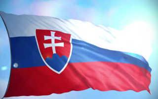 Звонок в Словакию из России и обратно: коды и правила набора