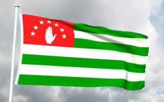Как совершать звонки в Абхазию из России и наоборот