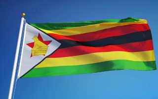 Как звонить в Зимбабве из России и в обратном направлении
