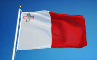 Как совершить звонок на Мальту из России и в Россию из Мальты