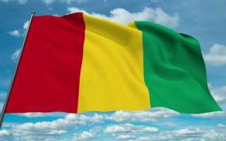 Как совершить звонок в Гвинею из России и наоборот