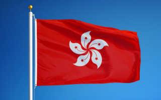 Звонок в Гонконг из России и наоборот: коды и правила