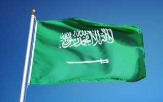 Как совершить звонок в Саудовскую Аравию из России и обратно