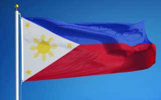 Как совершить звонок в Филиппины из России и наоборот