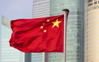 Как позвонить в Китай из России и в Россию из Китая