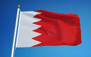 Как совершить звонок в Бахрейн из России и наоборот