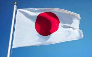Телефонный код Японии и как звонить в Японию из России и обратно