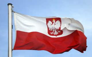 Телефонный код Польши, как звонить в Польшу и из Польши