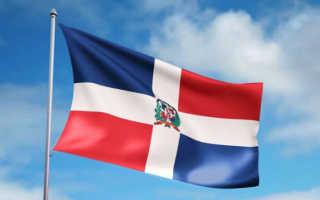 Как совершать звонки в Доминикану из России и наоборот