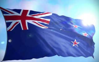 Как звонить в Новую Зеландию из России и обратно