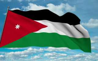Как звонить в Иорданию из России и наоборот