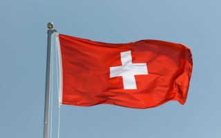 Как позвонить в Швейцарию из России и наоборот