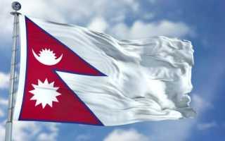 Как звонить в Непал из России и наоборот
