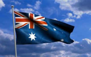Связь с Австралией: коды, префиксы, правила набора номера