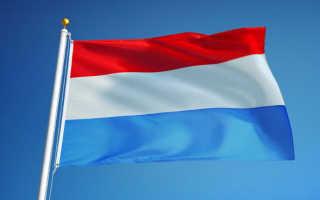 Как совершить звонок в Нидерланды из России и обратно