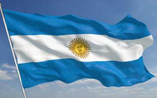 Как совершить телефонный звонок в Аргентину из России и наоборот