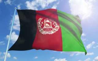 Как совершать звонки в Афганистан из России и наоборот