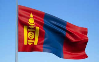 Код Монголии и как позвонить в Монголию из России и наоборот
