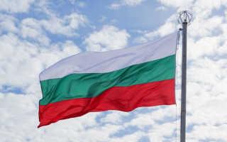 Коды и правила набора номера при звонках между Болгарией и Россией