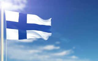 Связь с Финляндией: коды и правила набора номера