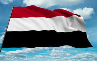 Как звонить в Йемен из России и обратно