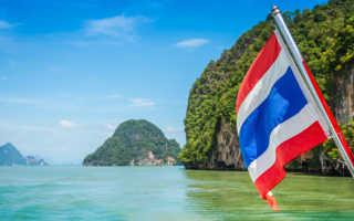Как звонить из Тайланда в Россию и наоборот