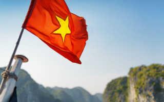 Как звонить из Вьетнама в Россию и в обратном направлении