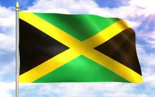 Как совершить звонок на Ямайку из России и в Россию из Ямайки