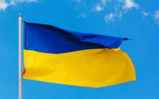 Как совершать звонки между Украиной и Россией