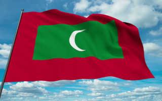 Как совершить звонок на Мальдивы из России и обратно