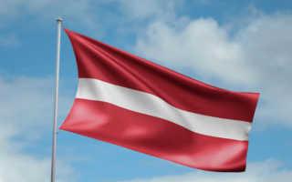 Как совершать телефонные звонки в Латвию из России и обратно: коды и правила