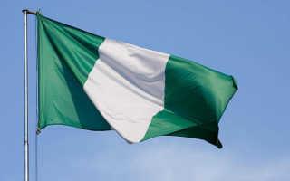 Как совершить звонок в Нигерию из России и обратно