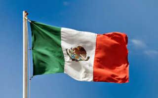 Как совершать звонки в Мексику из России и в Россию из Мексики