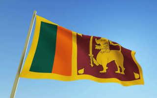 Как совершить звонок в Шри-Ланку из России и в обратном направлении