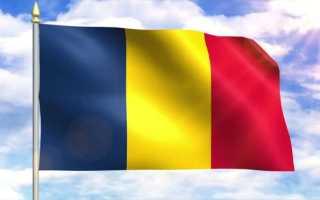 Как совершить звонок в Чад из России и в обратном направлении