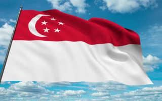 Как совершить звонок в Сингапур из России и в обратном направлении