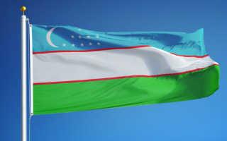 Как совершать звонки в Узбекистан из России и обратно