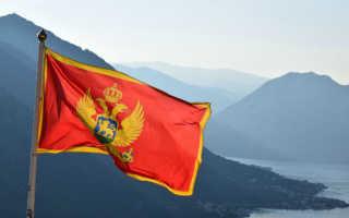 Как позвонить в Черногорию из России и обратно: пошаговый алгоритм