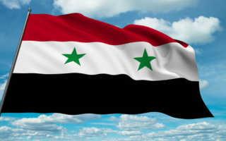 Как звонить в Сирию из России и в обратном направлении