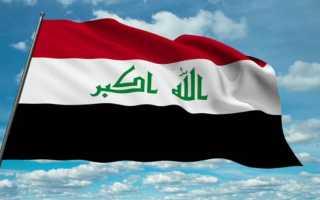 Как совершить звонок в Ирак из России и наоборот
