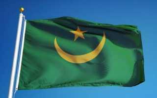 Как совершить звонок в Мавританию из России и в обратном направлении