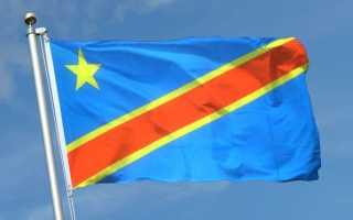Как звонить в Демократическую Республику Конго и обратно