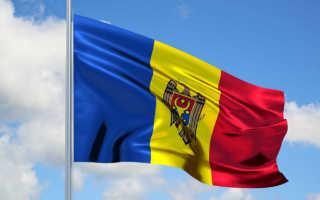 Как совершать звонки в Молдавию из России и в Россию из Молдовы