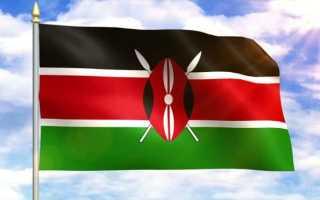 Как совершать звонки в Кению из России и наоборот