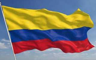 Как совершать звонки в Колумбию из России и наоборот